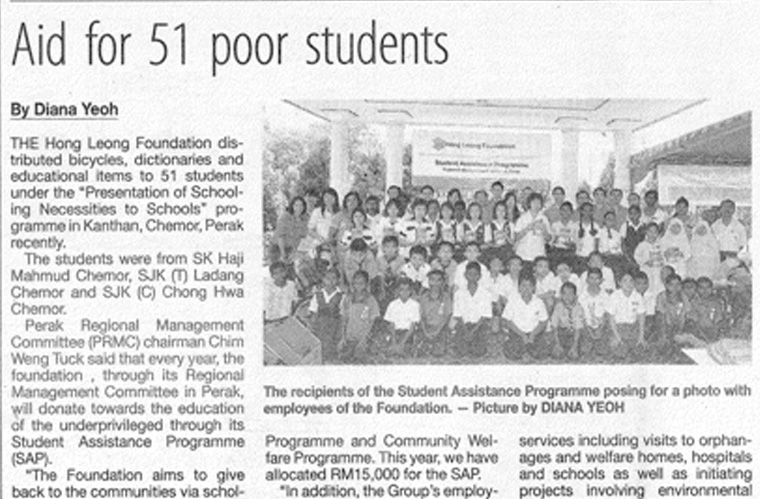 Aid for 51 Pupils