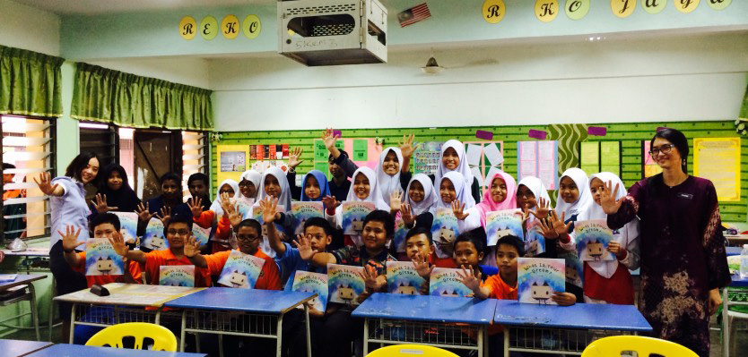 015-1-cikgus-day-reflect-tfmweek-2014