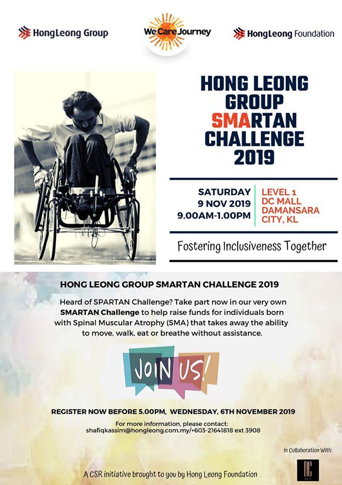 Hong Leong Group SMARTAN Challenge 2019