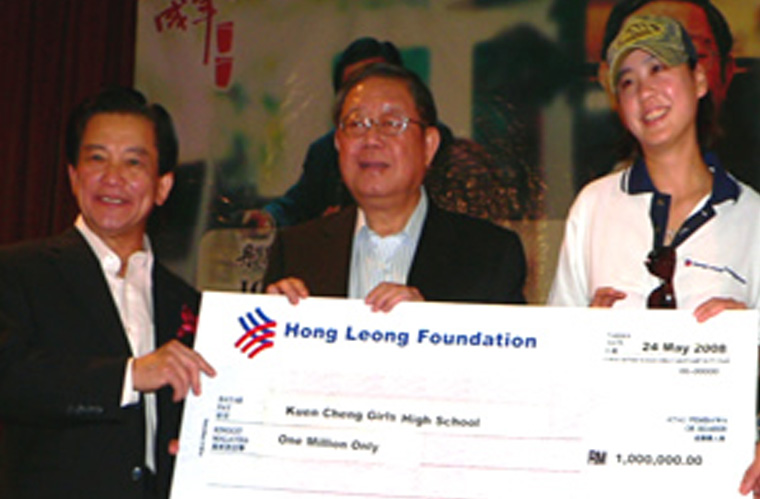 Hong Leong Foundation donates RM1.0 Million to Kuen Cheng Girls High School
